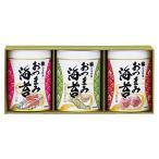 山本海苔店 おつまみ海苔3缶詰合せ YOS1A8 ご注文 ご入金後4 8日後発送 代引不可 ギフト