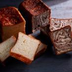 スイーツ 高級 食パン 八天堂 とろける食パン プレーン 2個 + チョコレート 1個 詰め合わせ ギフト 食べ比べ セット お取り寄せ グルメ 洋菓子
