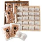 紀州石神 濱田の梅干(20粒入り)〔味が3種類から選べます〕&イリヤマサ 手作り削り節 鰹節20パック 風呂敷包み   通常、2�3日にて、発送(出荷)