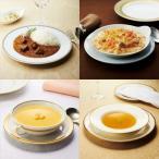 帝国ホテル 洋食セット (HKY-50)   冷凍食品  ご注文・ご入金後4〜8日後発送・代引不可