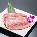 焼き肉 セット 叙々苑 ギフト 特選ロースセット 3枚入 冷凍 黒毛和種 サーロイン たれ付き 送料無料 お取り寄せ グルメ 贈り物 肉 高級 美味い 美味しい