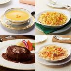 帝国ホテル 洋食セット (HKY-100B) 【冷凍食品】 ギフト/お歳暮