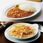 帝国ホテル カレー・グラタンセット (HCG-50) 冷凍食品 お歳暮 ギフト 高級 レトルト 詰合せ 備蓄 食料 食品 保存食