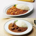 帝国ホテル カレーセット (HCS-60A) 冷凍食品 ギフト/お歳暮 ギフト 高級 レトルト 詰合せ 備蓄 食料 食品 保存食