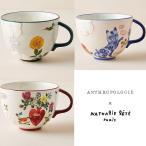 アンソロポロジー  ナタリーレテ マグカップ コーヒーカップ スープカップ Anthropologie