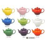 ショッピングティーポット ルクルーゼ ティーポット ラージ インフューザー 茶こし付1.3L 全6色 ル・クルーゼ