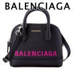バレンシアガ BALENCIAGA ヴィル トップ ハンドル XXS ハンドバッグ ショルダーバッグ レディース VILLE XXS BAG 525050 0OTA3 1075