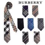 バーバリー ネクタイ メンズ・紳士 シルク 7cm幅 チェック/無地/モノグラム/ベージュ/ネイビー/チャコール BURBERRY