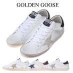 ゴールデングース GOLDEN GOOSE メンズ スニーカー スーパースター G33WS590 TQC-SNEAKER