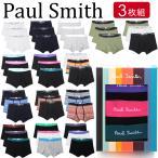 ポールスミス ボクサーパンツ 3枚セット Paul Smith