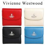 ヴィヴィアン・ウエストウッド 三つ折り財布 レザー レッド ブラック ベージュ ブルー Vivienne Westwood JOHANNA 51070026