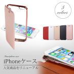 iPhone SE2 ケース 手帳型 透明 人気商品をリニューアル iPhone11 8 7 iPhone6s iPhoneX 背面クリア 手帳型 iPhone6sケース 手帳型 iPhoneSEケース