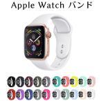 Apple watch バンド ベルト 交換 アップルウォッチ series5 40mm 44mm series4 3 2 1 スポーツバンド 38mm 42mm
