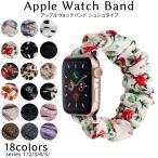 アップルウォッチ バンド シュシュ おしゃれ ベルト apple watch series5 series4 series3 series2 series1 スポーツ メンズ レディース
