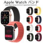 一体型 Apple Watch スポーツバンド アップルウォッチ シリコン スポーツ バンド applewatch series 1 2 3 4 5 6 SE