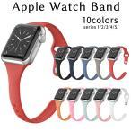 Apple watch バンド ベルト 女性 交換 細め アップルウォッチ series6 SE 40mm 44mm series5 4 3 2 1 スポーツバンド 38mm 42mm