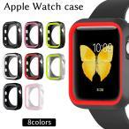 Apple watch カバー 44mm 42mm 40mm 38mm Series SE 6 5 4 3 2 ソフトケース アップルウォッチ Series5 Series4 Series3 Series2 ケース カバー