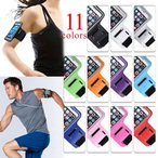 Yahoo!confiance shop 本店アームバンド 豊富な11カラー ランニング ジョギング ジム ウォーキング トレーニング スポーツ スマホ スマートフォン ケース iPhone6s 各種スマホ対応