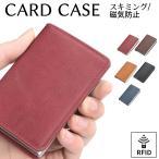 カードケース レディース メンズ 薄型 スリム スキミング防止 スライド式 マネークリップ クレジットカード カード入れ 磁気防止