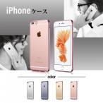 iPhoneSE.5s.5ケース 強化ガラスフィルム付 ソフトシリコン クリアケース シンプル アイフォンケース iPhone5s対応 iPhone5対応