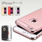 iPhone5s ケース 9H 強化 ガラスフィルム 付 ハードケース アイフォン5 ケース iphone6s ハードタイプ アイフォン6  iPhoneケース アイホンケース