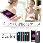 くっつくiPhoneケース iPhone7 iPhone6s iPhoneSE iPhone6 iPhone5s対応 平面にくっつく キッチン、ビジネスに大活躍