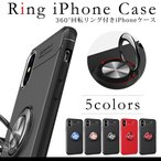 iPhone11 ケース  スマホケース 全機種対応 リング付き 落下防止 iPhone8 iPhone7 iPhone SE iPhone6s iPhone5s ソフトケース リング アイフォンケース