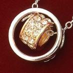 ネックレス レディース ブランド シンプル デザイン 人気 ファッション チェーン プチプラ ピンクゴールド ダブルリング