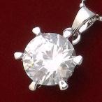 ネックレス レディース ブランド シンプル デザイン 人気 ファッション チェーン プチプラ シルバー 一粒石 ネックレス