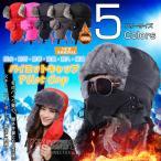 フライトキャップ メンズ パイロットキャップ 防寒帽子 耳あて付 裏起毛 マスク スキー用品 メンズ レディース 冬 アウトドア 男女兼用