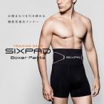 【2個までポスト投函可能】シックスパッド ボクサーパンツ Mサイズ SIXPAD Boxer Pants SS-AX00A 4573176150788 MTG正規品
