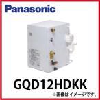 パナソニック 先止め式電気温水器 12L [GQD12HDKK] シャワー混合水栓用 242mm×319mm×390mm