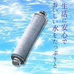 【LIXIL】【リクシル】あす楽オールインワン浄水栓 交換用カートリッジ 【JF-20】  【INAX】【イナックス】