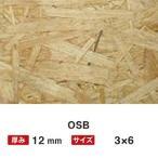 OSB 12mm 3×6