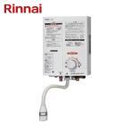 あすつく リンナイ ガス瞬間湯沸器 小型湯沸かし器 [RUS-V51YT WH] 13A(都市ガス) ホワイト 取りはずし可能 ストレーナ搭載 元止式 屋内壁掛 Rinnai