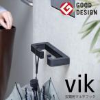 エントランスフック ViK ヴィク カラー ブラック [VIK BLACK] 森田アルミ工業 あすつく