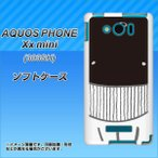 303SH スマホカバー AQUOS PHONE Xx mini  TPU ソフトケース 355 くじら