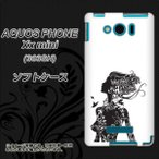 303SH スマホカバー AQUOS PHONE Xx mini  TPU ソフトケース 384 ボディアート