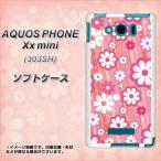 303SH スマホカバー AQUOS PHONE Xx mini  TPU ソフトケース 751 マーガレット(ピンク系)