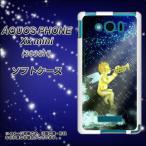 303SH スマホカバー AQUOS PHONE Xx mini  TPU ソフトケース 1248 天使の演奏