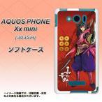 303SH スマホカバー AQUOS PHONE Xx mini  TPU ソフトケース AB807 真田幸村イラストと家紋