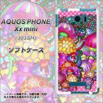 303SH スマホカバー AQUOS PHONE Xx mini  TPU ソフトケース AG806 きのこ(ピンク)
