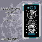 303SH スマホカバー AQUOS PHONE Xx mini  TPU ソフトケース AG839 苺風雷神(黒)