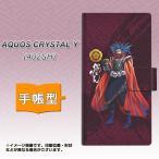 手帳型スマホケース AQUOS CRYSTAL Y 402SH AB808 織田信長イラストと家紋 横開き