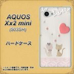 AQUOS Xx2 mini 503SH ハードケース 1104 クラフト写真 ネコ (ハートM) 素材クリア