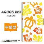 手帳型スマホケース softbank AQUOS Xx3 506SH SC877 ハワイアンアロハホヌ  イエロー 横開き