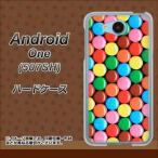507SH Android One ワイモバイル ハードケース 448 マーブルチョコ
