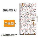 SoftBank DIGNO U 手帳型スマホケース CA830 さのまるフェイス