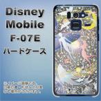 スマホケース Disney Mobile F-07E ハードケース 1264 砂絵 ドルフィン 素材クリア