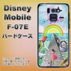 スマホケース Disney Mobile F-07E ハードケース 1265 砂絵 Love 素材クリア